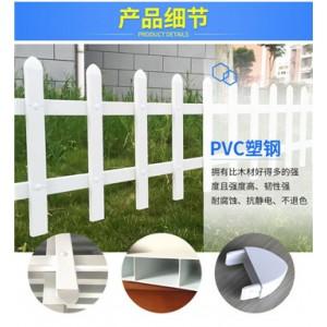 pvc草坪护栏户外栅栏
