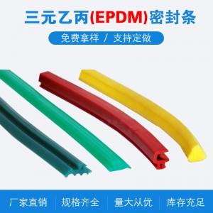 凯策硅胶密封条拉布灯防水耐高温耐磨损密封胶条
