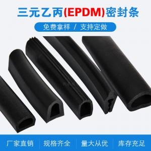 三元乙丙密封条 河北凯策密封条厂家专业生产