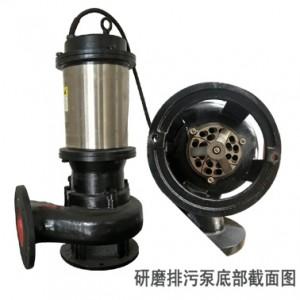 统源专业生产WQG型切割式排污泵 厂家直销 品质保证