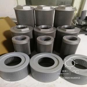 黎明液压滤芯STZX-400×30现货销售  质量放心