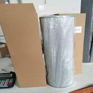 黎明液压滤芯FBX-1000×10 液压油滤芯