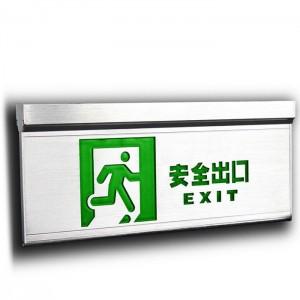 辽宁沈阳智能疏散指示系统