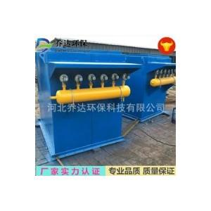 乔达生产DMC-96单机脉冲除尘器