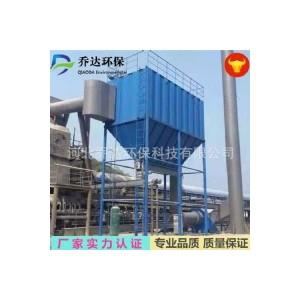 乔达生产PPC64-4气箱式脉冲布袋除尘器
