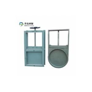 乔达生产除尘器用碳钢焊接手动插板阀
