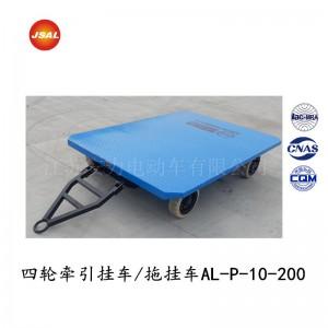 1-5吨小型平板式牵引挂车 拖车 拖挂工厂直供