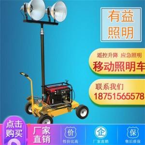 升降移动式可牵引灯塔 移动升降照明车