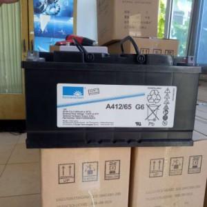 德国阳光蓄电池12V65AH A412/65 G6规格/价格