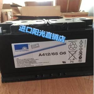 2V300AH双登蓄电池GFM-300参数规格/报价