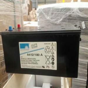 德国阳光蓄电池12V180AH A412/180A现货报价