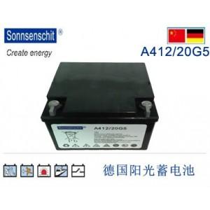 德国阳光蓄电池A412/20G5