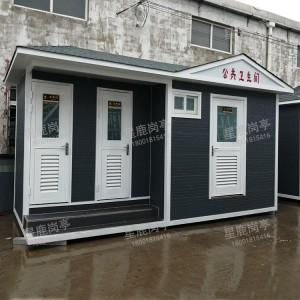 定制户外移动厕所公共卫生间景区环保成品公厕