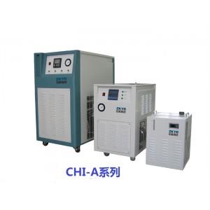工业冷水机 CHI-A系列-三种型号