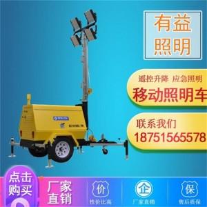 拖车式移动照明灯塔 带柴油发电机9米