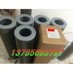 ZALX-160x600-BZ1捷能汽轮机滤芯