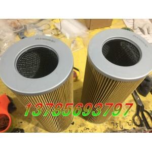 ZALX-160x400-BZ1汽轮机铜网滤芯