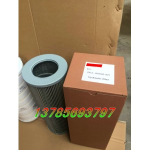 ZALX-160x400-BZ1汽轮机滤芯