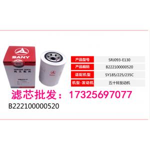 挖掘机燃油滤清器B222100000520
