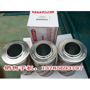 0330D010BN4HC高压滤芯三一泵车液压油滤芯
