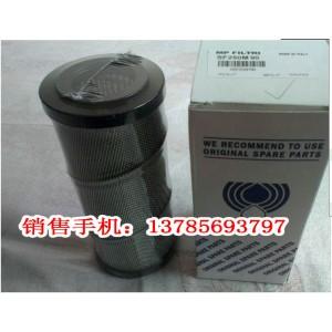中联泵车吸油滤芯SF250M25/90