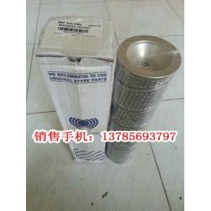 中联泵车液压翡翠回油滤芯 MR2504A10AP01