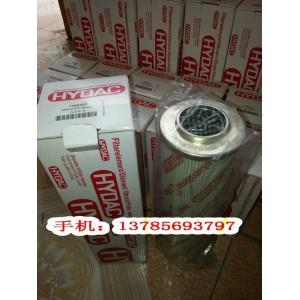 三一泵车液压油滤芯(长)0800D010BN4HC
