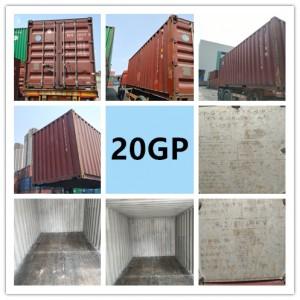 广州中诺集装箱出售二手集装箱