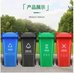 垃圾箱垃圾桶厂家