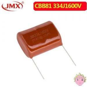 口罩机电容_CBB81_224J1600V电容