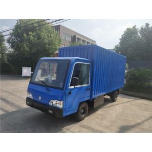 广州电动厢式货车,厂内运输电瓶车,箱式电动货车费用