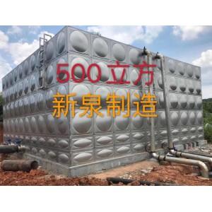 不锈钢304方形水箱