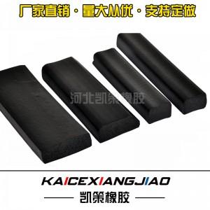 硅胶密封20*10D型黑色密封硅胶自粘背胶密封条