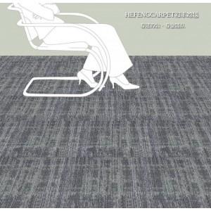 落星田-办公用地毯