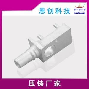 锌合金压铸雾锡连接器外壳fakra连接器外壳加工定制