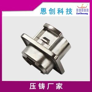 锌合金压铸新能源连接器外壳加工定制喷砂镀镍