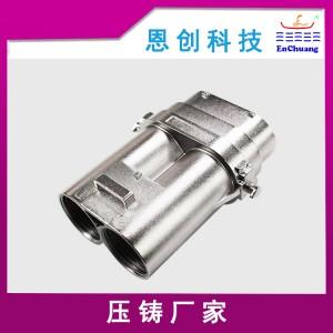 锌合金压铸两芯连接器外壳东莞恩创压铸厂家来图定制