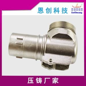锌合金压铸弯头连接器外壳工业连接器壳体加工定制