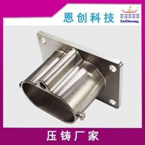 铝合金压铸厂家精密定制两芯连接器插座喷砂镀镍来图定制