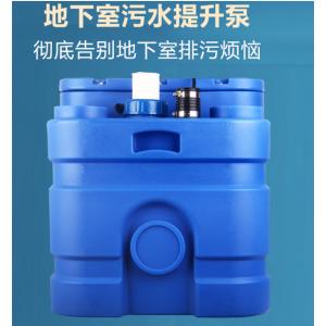 统源 地下室自动污水提升器