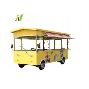 巴士款电动餐车小吃车早餐车厂家