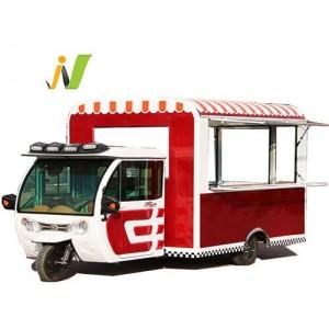 三轮款电动餐车早餐车小吃车厂家