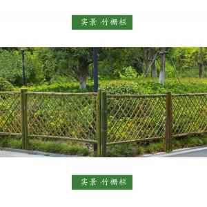 竹篱笆花架围栏栅栏庭