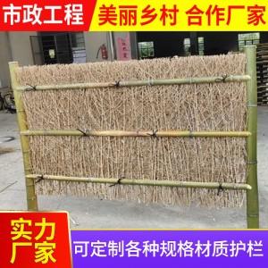 防腐竹篱笆竹栅栏屏风