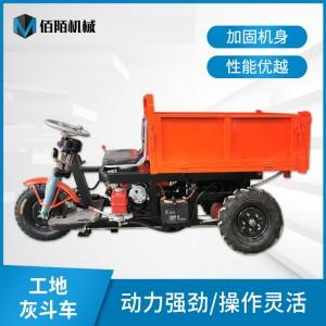 柴油三轮载重车