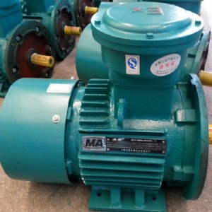 厂家直销YZS-8-2 三项电机 防爆振动电机 防爆马达