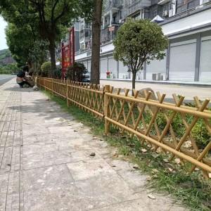 新农村建设仿竹篱笆护栏园林景区池塘不锈钢围栏庭院菜地竹节栏杆