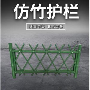 不锈钢仿真竹子围栏厂家直销供应