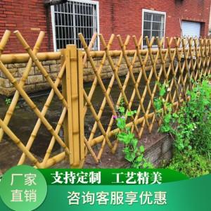 仿竹护栏防腐竹子竹篱笆栅栏围墙草坪花坛围栏