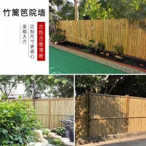 仿竹护栏隔离栏杆竹艺栅栏